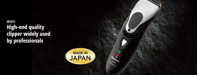 Review Masina de Tuns Profesionala Panasonic ER1611